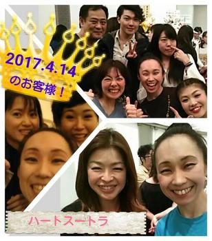 2017-04-15_01.40.57.jpg