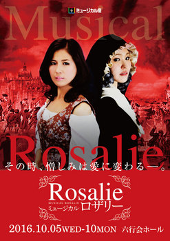 rosalie17.jpg