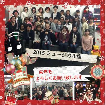 2015-12-26_23.54.20.jpg