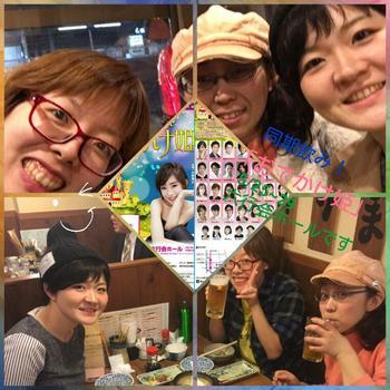 2016-04-01_00.41.32.jpg