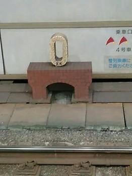 東京0km